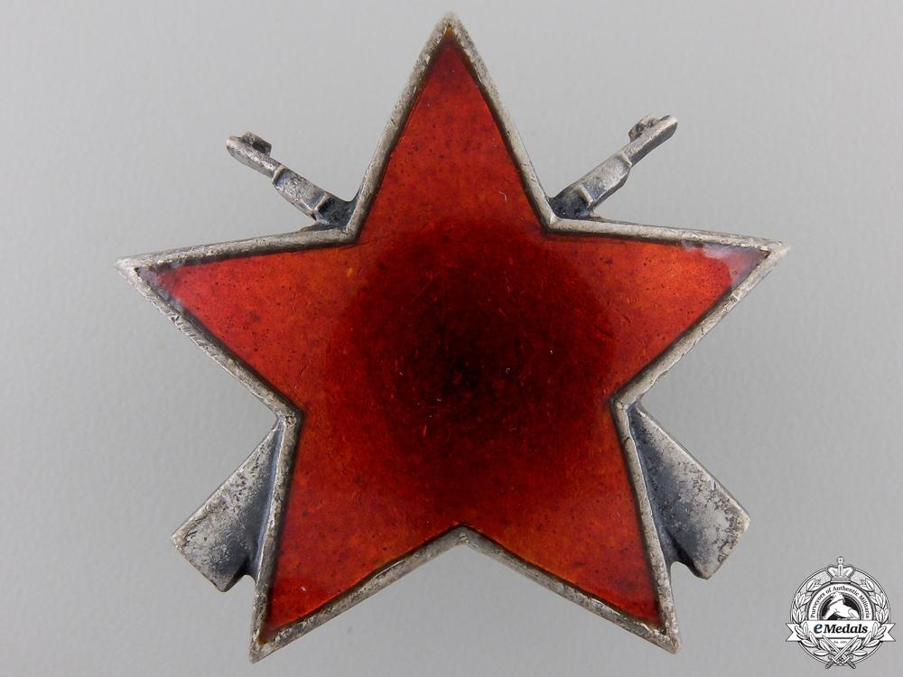 A Yugoslavian Order of the Partisan Star; Third Class