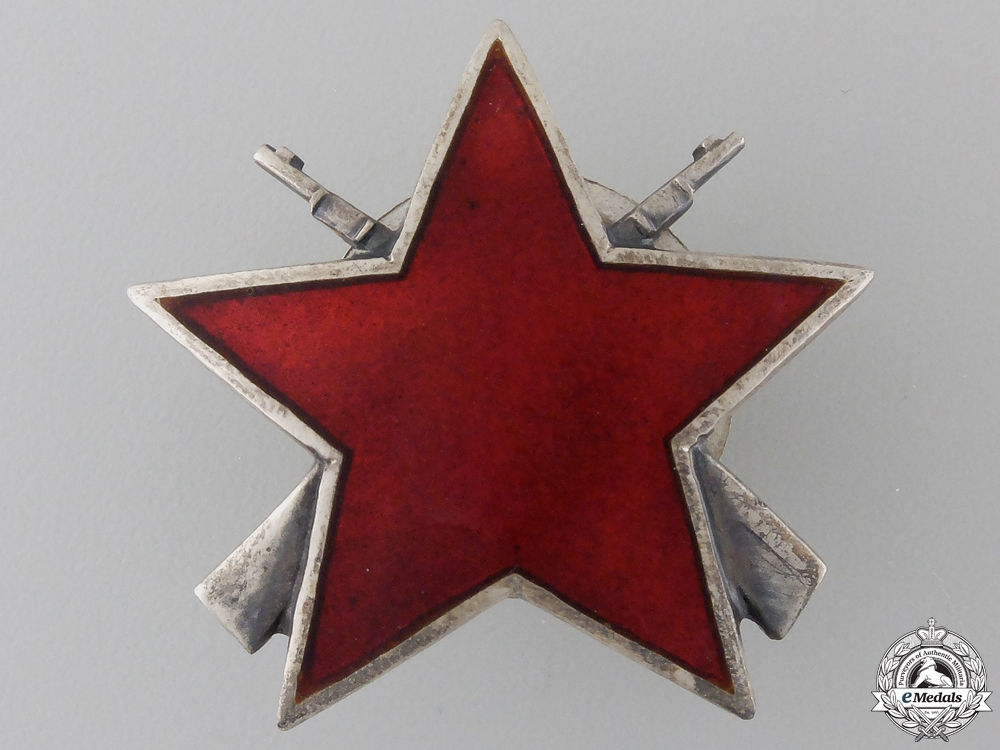 A Yugoslavian Order of the Partisan Star; Third Class