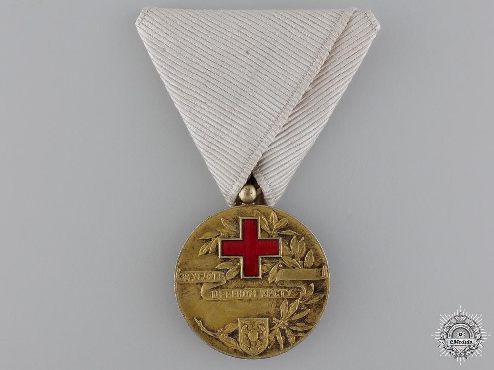 Yugoslavia. A Red Cross Medal; First Class