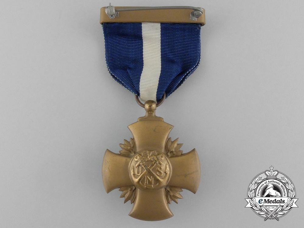 A Second War Period American Navy Cross