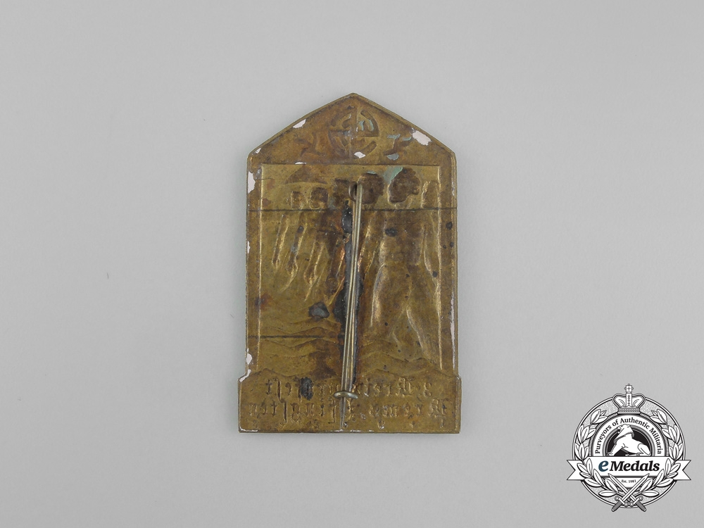 Germany, Weimar Republic. A 1923 Krems 34rd District Gymnastics Festival Badge