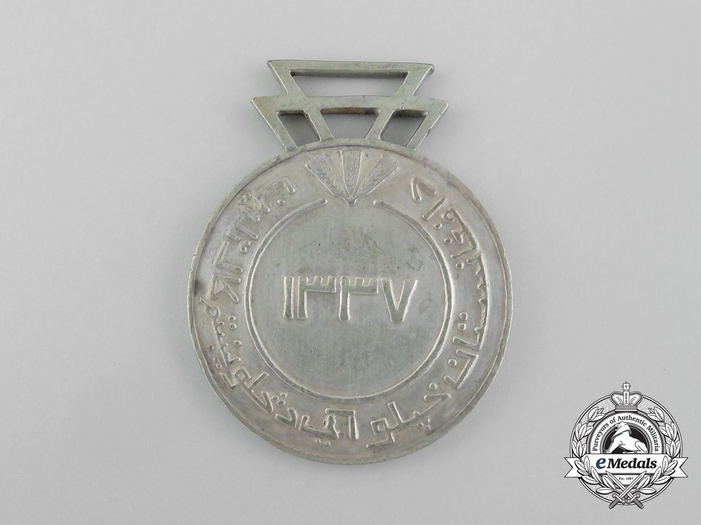 An Afghan Medal for the Anniversary of the Founding of the National Army