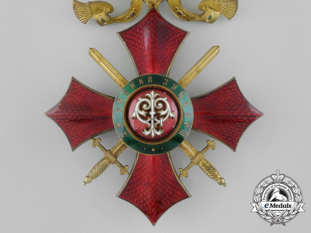 A Bulgarian Military Merit Order; Commander with Imperial Crown (1900-1937)