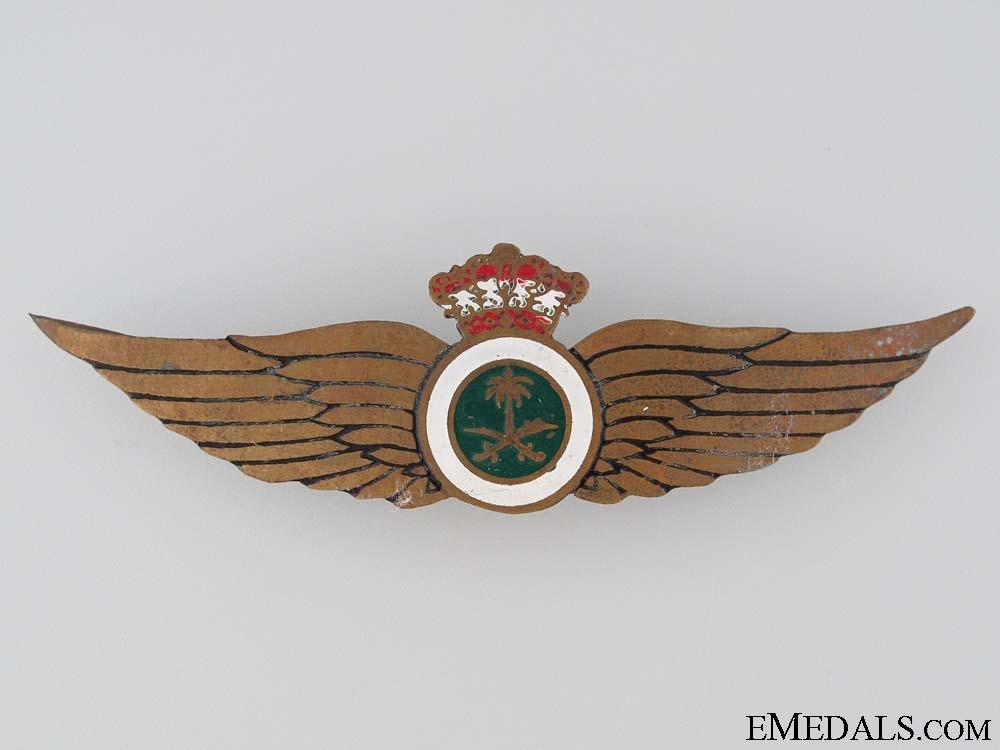 Air Force Pilot's Wings Badge, c. 1950s. RARE