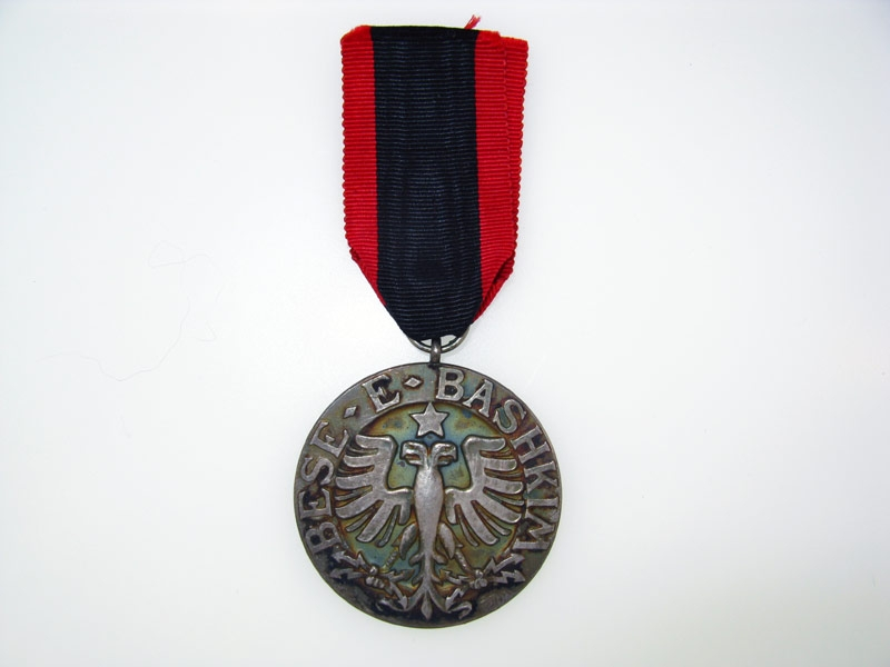 Order of the Black Eagle – Merit Medal