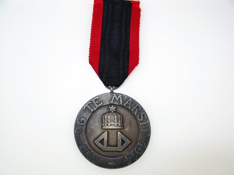 Order of the Black Eagle – Merit Medal