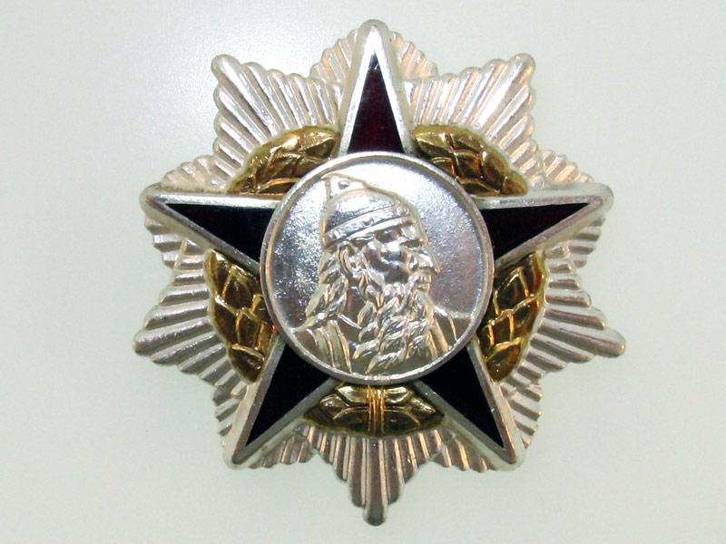 Order of Scanderberg