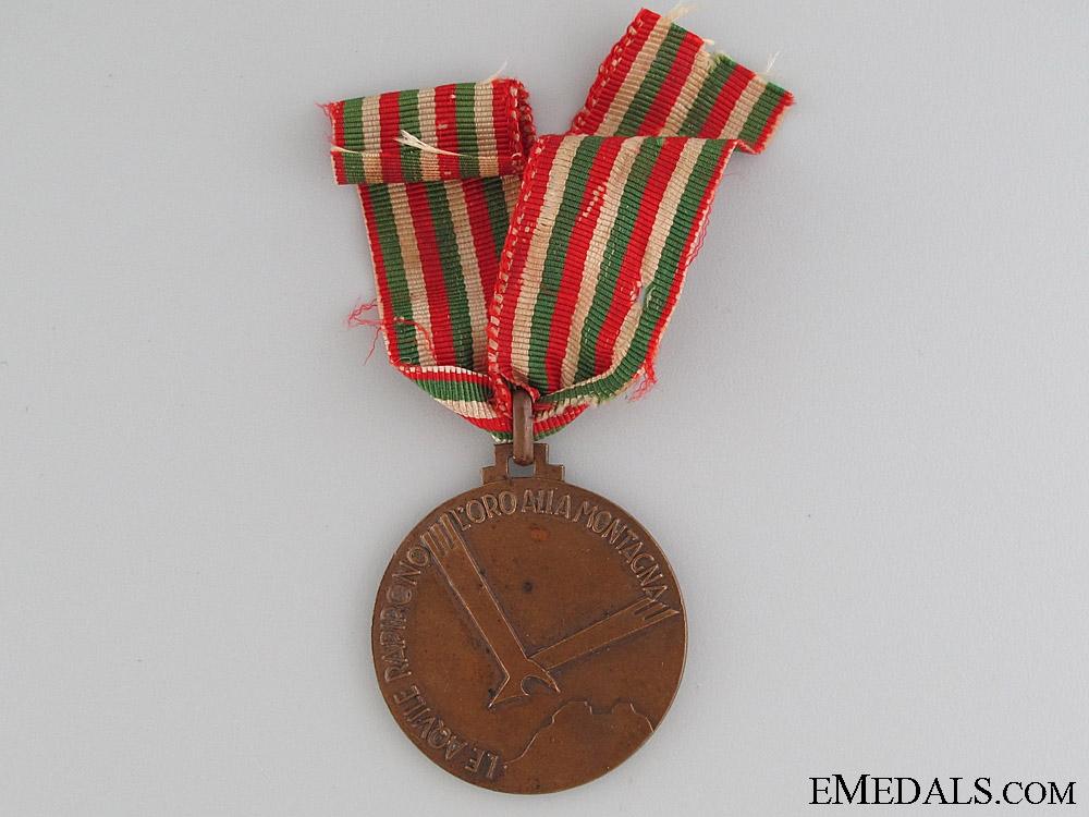 Alpine Battalion Uork Amba Conquest Medal 1936