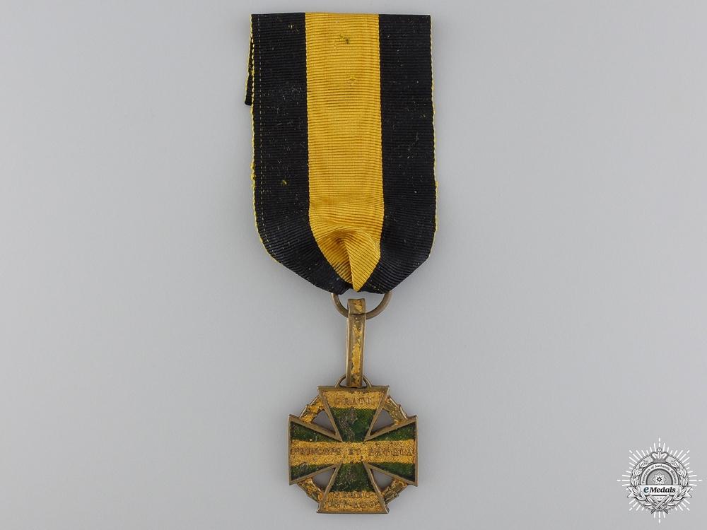 Austria, Empire. Ann 1813-14 Army Cross, Cannon Cross