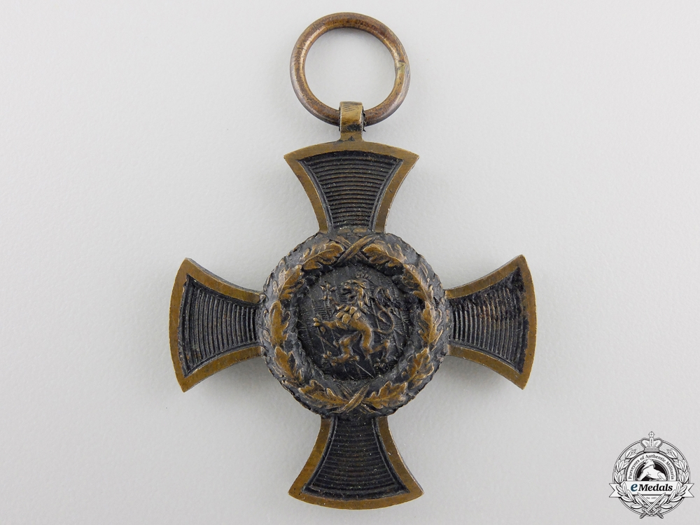 An 1866 Bavarian Campaign Medal for Austria