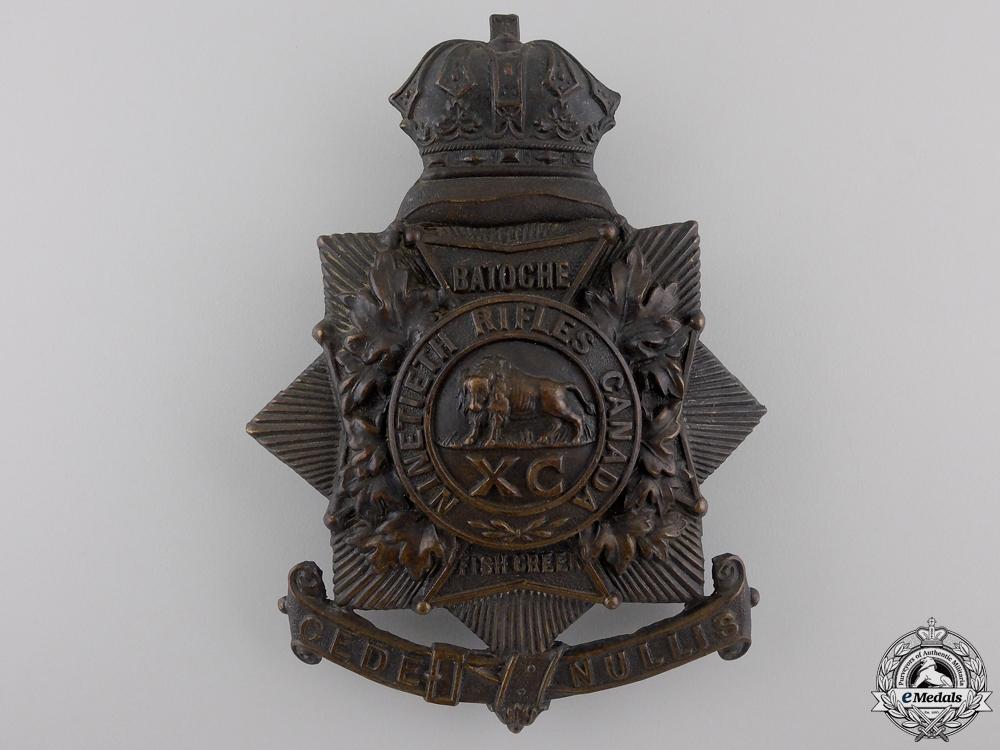 An 1866 Pattern 90th Rifles of Canada (Winnipeg) Helmet Plate