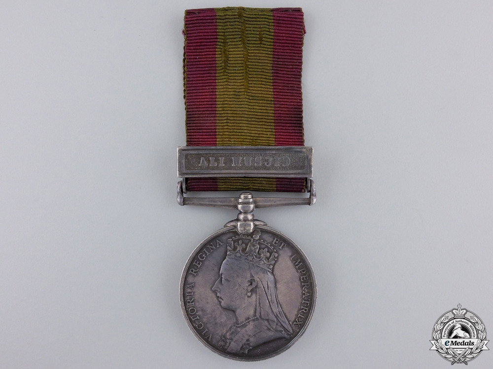 An 1878-82 Afghanistan War Medal to the 3rd Brigade; Royal Artillery