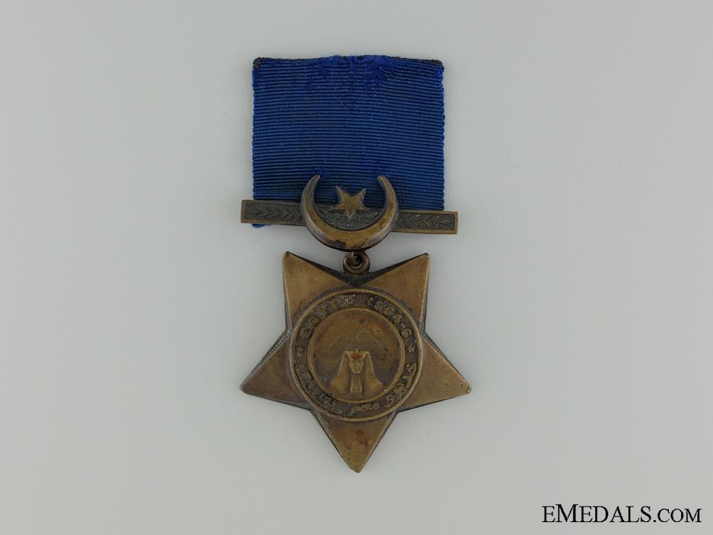 An 1884-86 Khedive's Star