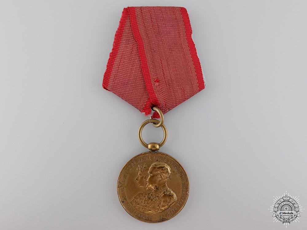 An 1893 Prince Ferdinand of Bulgaria Wedding Medal