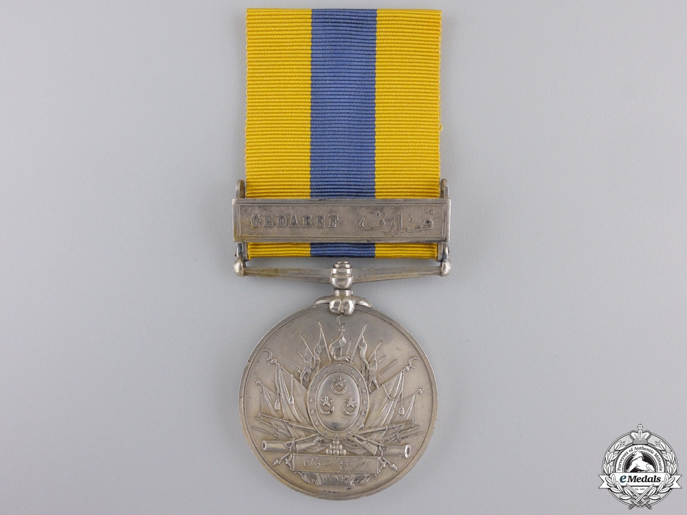 An 1896-1908 Khedive's Sudan Medal for Gedaref