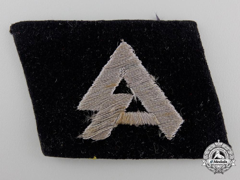 An 18th Freiwilligen P.G. Div. Horst Wessel Tab