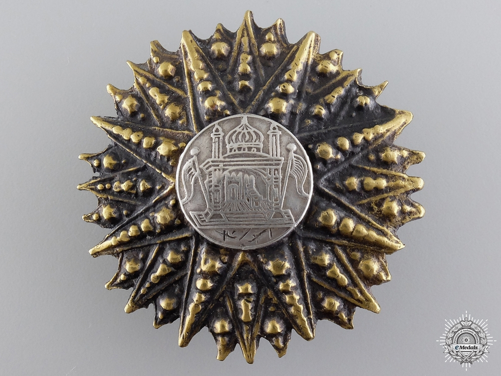An Afghan Order of the Supreme Sun
