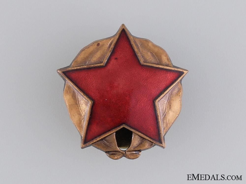 An Albanian Order of the Partisan Star; 3rd Class