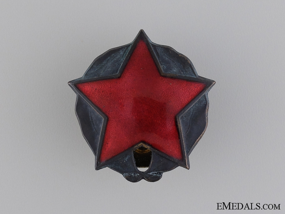An Albanian Order of the Partisan Star; 3rd Class