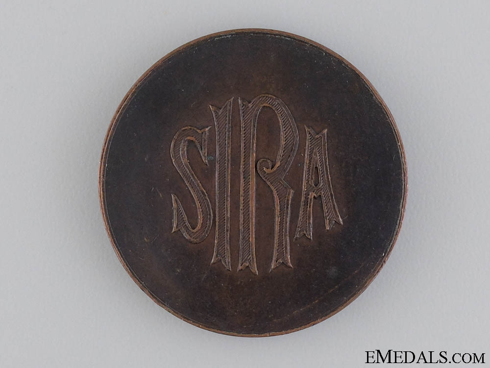An Army Versus Volunteers SIRA Medal