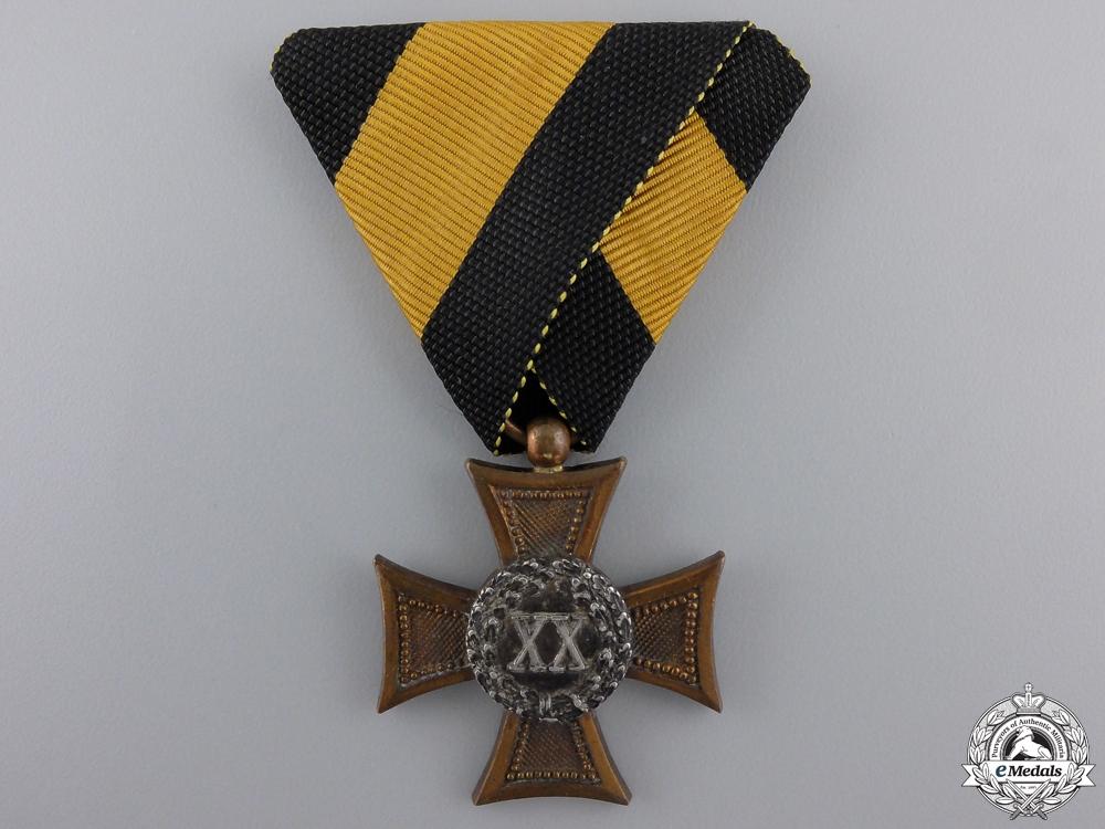 An Austrian Imperial Twenty Year Long Service Cross
