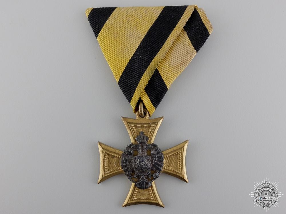 An Austrian Long Service Award