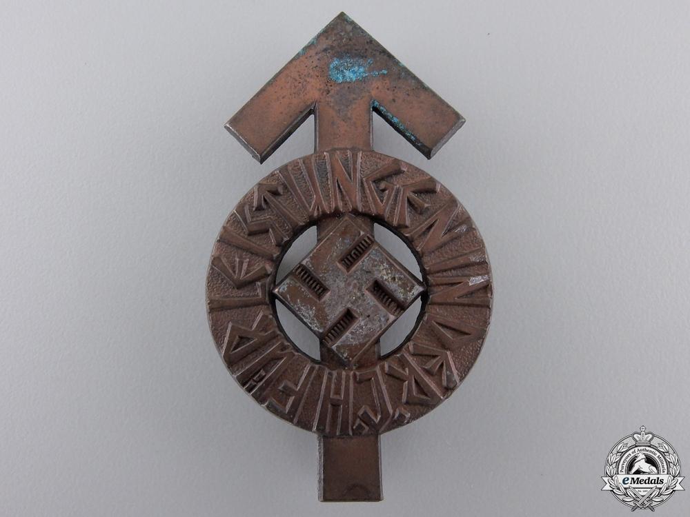 An HJ Proficiency Badge; Bronze Grade