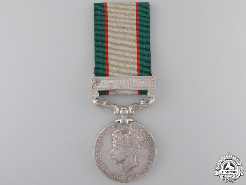 An India General Service Medal to the 3rd (Peshawar) Indian Mountain Battery