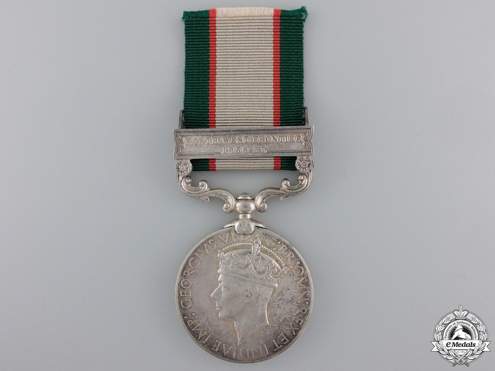 An India General Service Medal to the Indian Hospital Corps