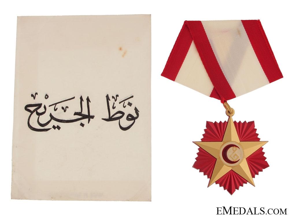 An Iraq Wound Decoration
