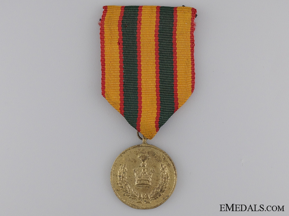 An Iraqi Military Medal of Service (Medal-e-Khedmar)