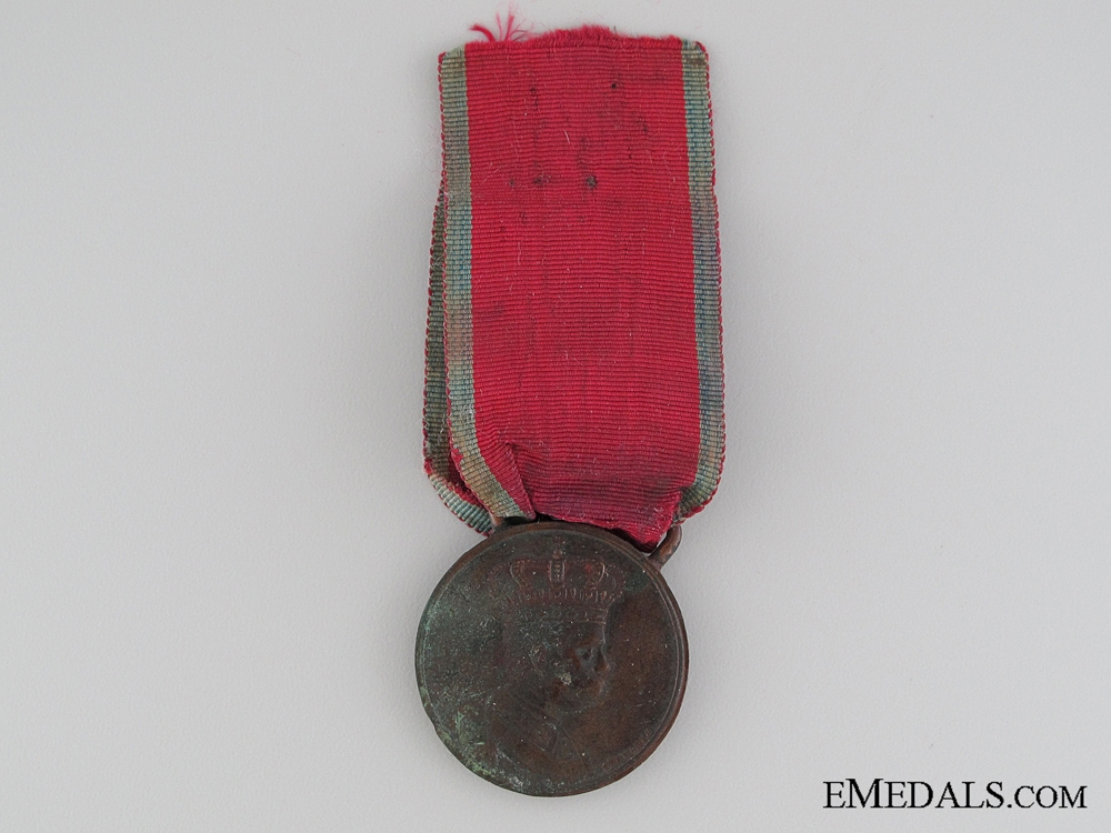 An Italian Africa Campaigns Medal