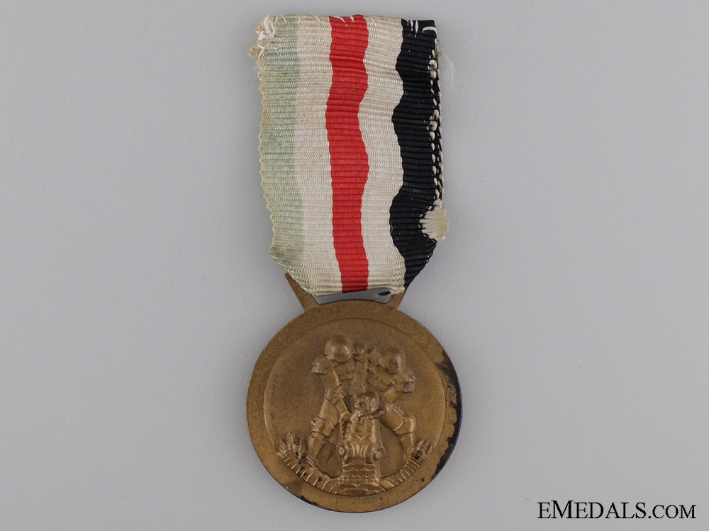 An Italian German Africa Medal