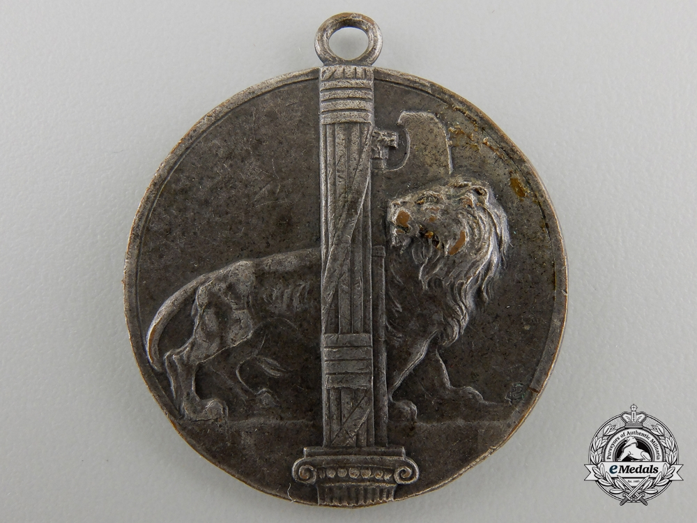 An Italian Lion and Fasces Medal