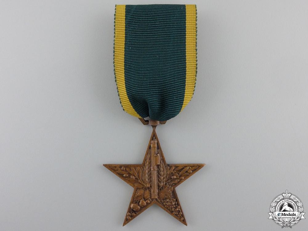 An Italian Rural Merit Star 1932; S.I.A.M. Roma Marked