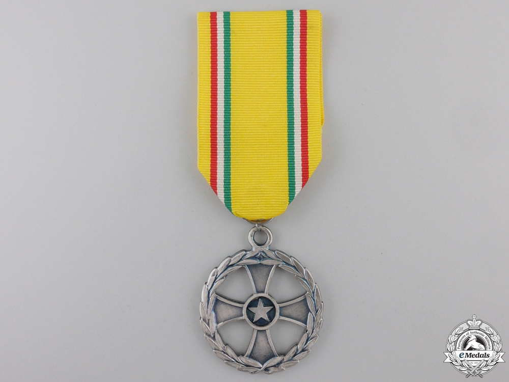 An Italian Somalia Cross