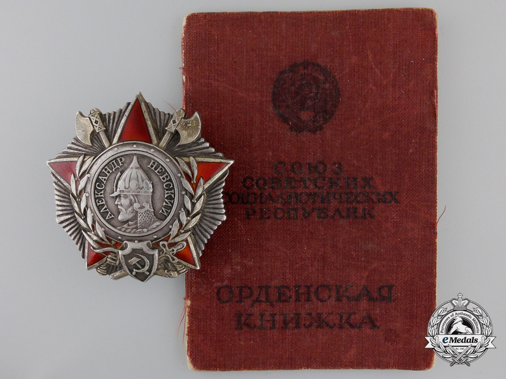An Order of Alexander Nevsky for Bravery with Document