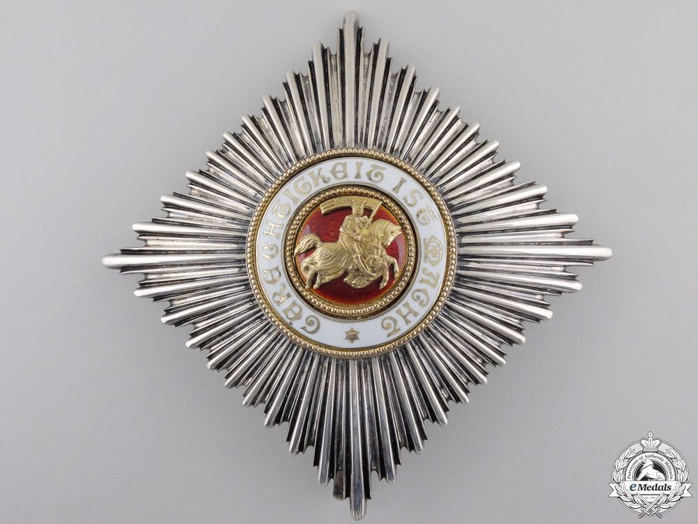 Baden. An Order of Berthold the First, Commander's Star, c.1910