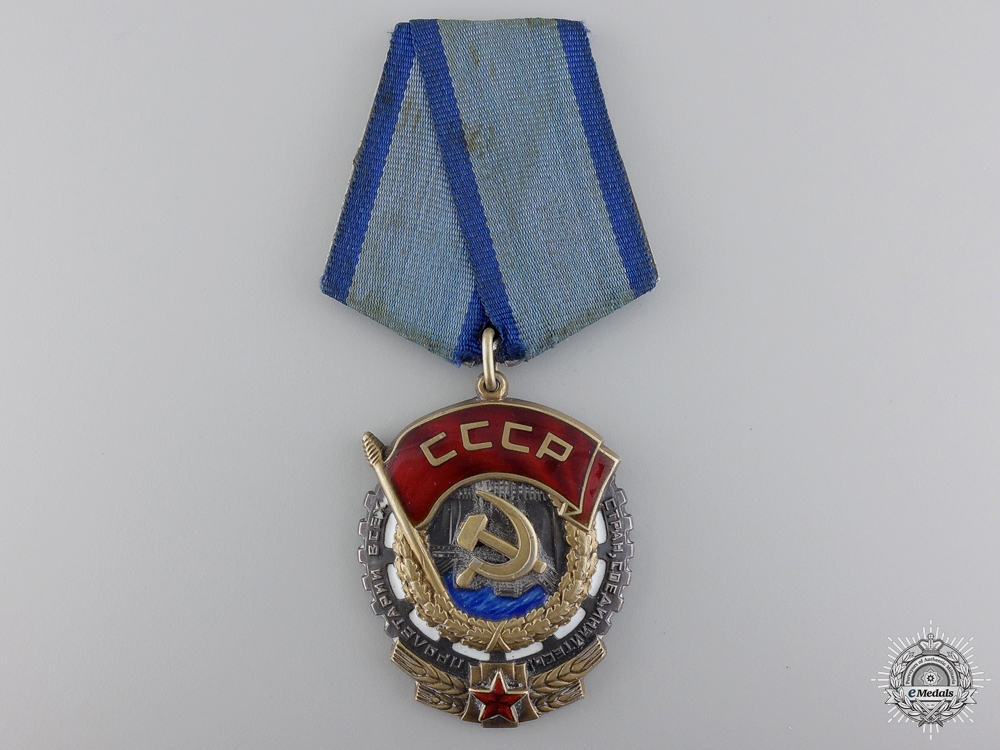 Russia. An Order of the Red Banner of Labour, Type 6