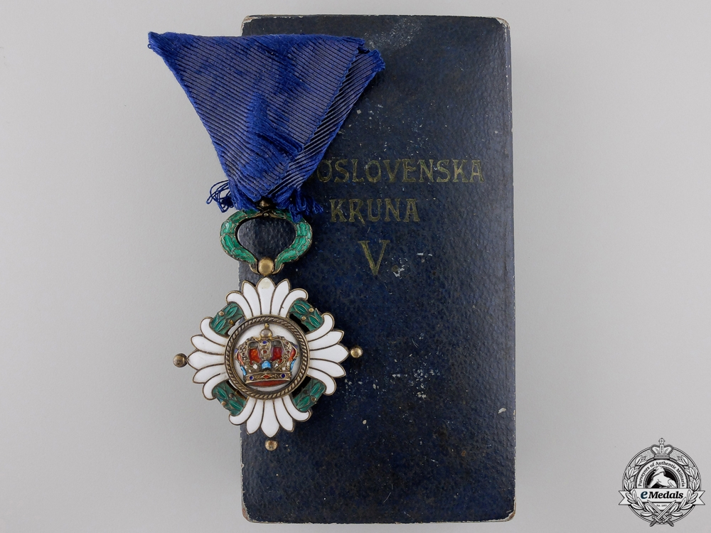An Order of the Yugoslav Crown; 5th Class with Case