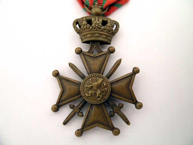 CROIX DE GUERRE (WAR CROSS)