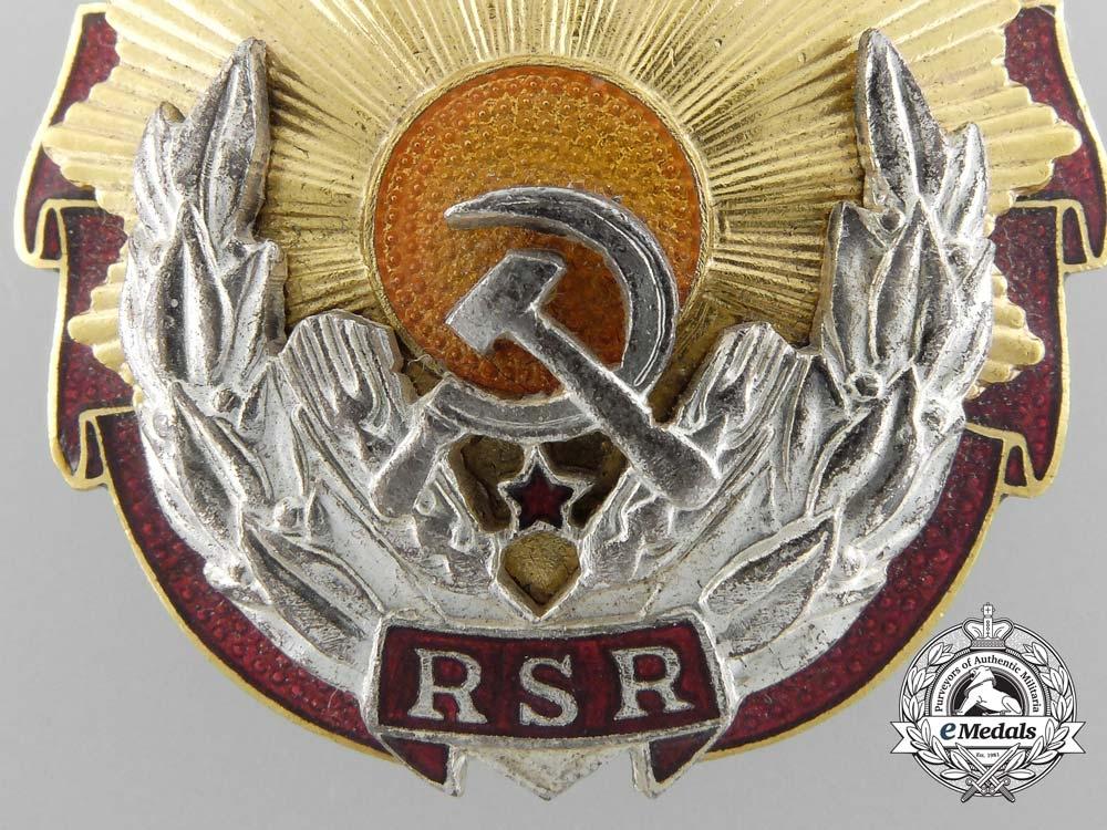 A Socialist Romanian Order of Labour; Second Class