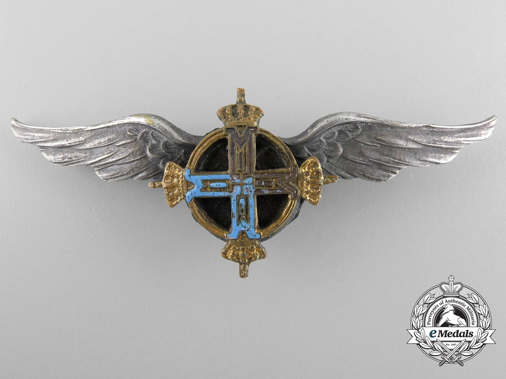 Romania. A Set of Pilot's Wings, Scarce, Worn January to June 1941
