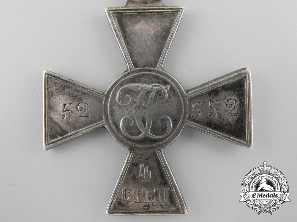 Russia, Imperial. A St. George Cross, 4th Class, Issued to a Serbian for the Russo-Turkish War of 1877–78