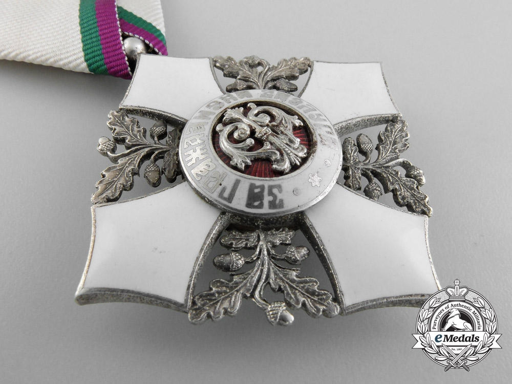 A Bulgarian Order of the Civil Merit; 5th Class with Case by J. Schwertner