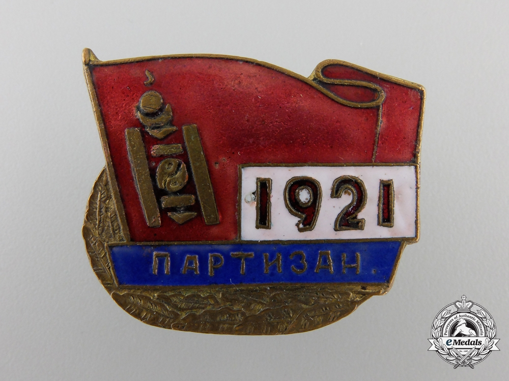 A Scarce Mongolian Partisan Badge 1921 with Award Document