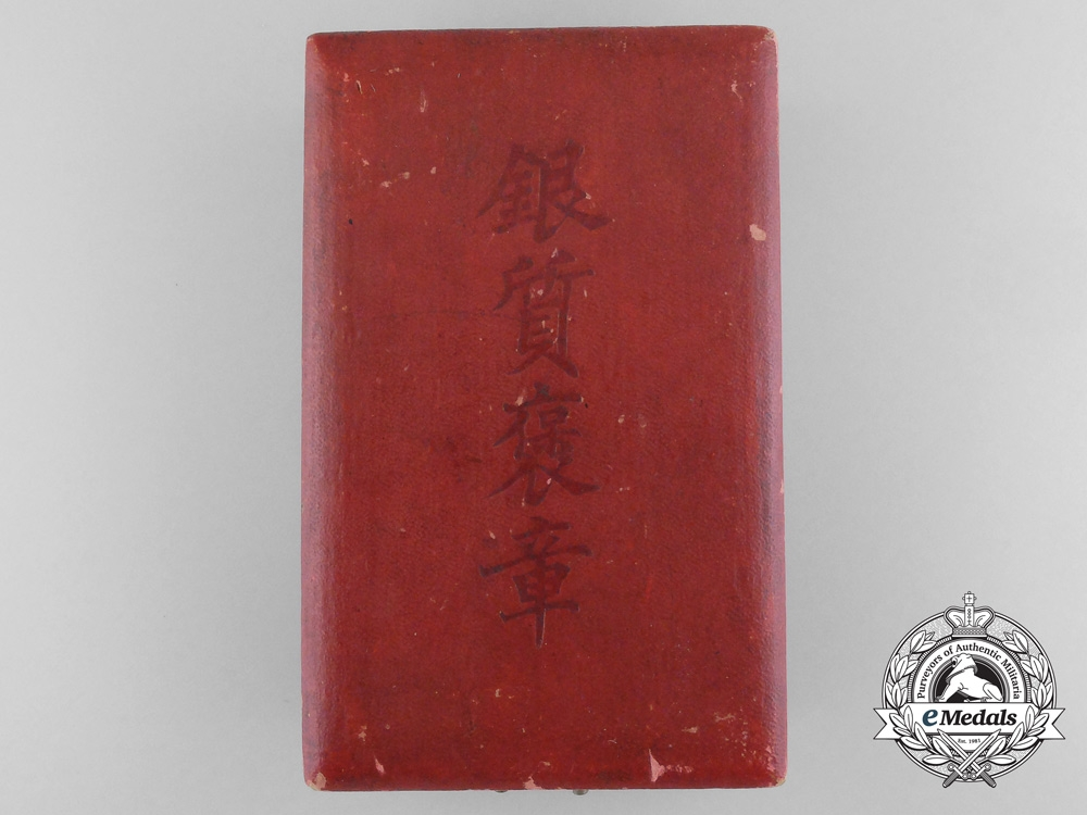 A Chinese Medal of the Royal Household Office to V. B. Glover; Maritime Customs in Shanghai