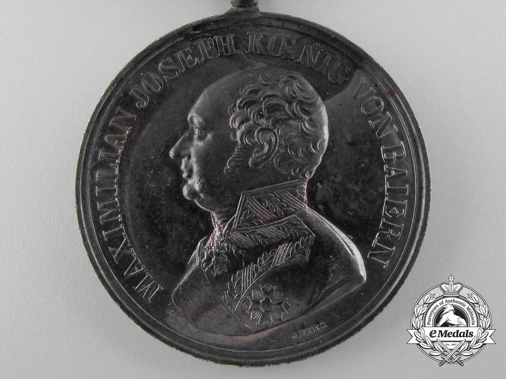 A Bavarian Silver Military Merit Medal