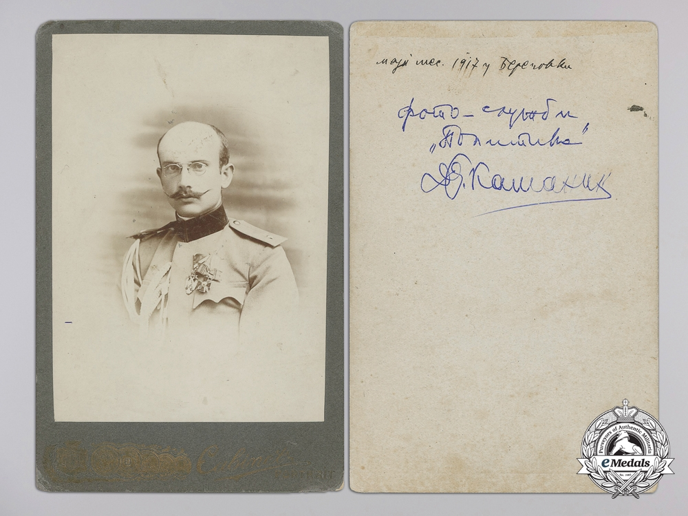 Two Large First War Period Cabinet Photos of Serbian Officers