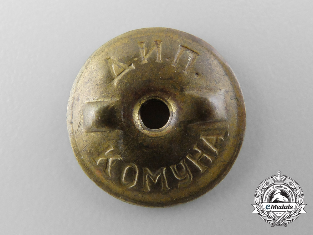 A Bulgarian Army Excellent Shooter Badge